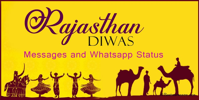 Rajasthan Diwas Wishes, Rajasthan Diwas Whatsapp Status Messages