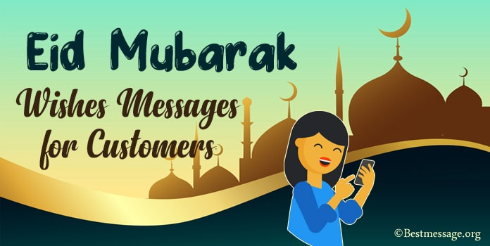 Eid Mubarak Wishes Messages for Customers