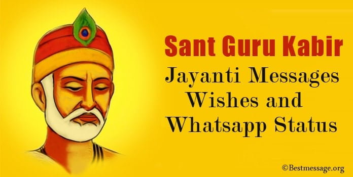 Sant Kabir Das Jayanti wishes Messages