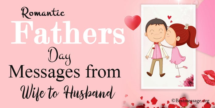 Fathers Day Messages from Wife to Husband