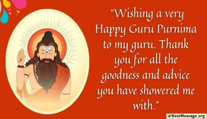 Thanks message to Guru in English
