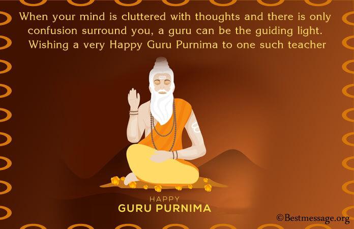Happy Guru Purnima Images Messages