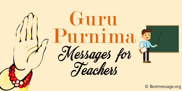 Guru Purnima Messages for Teacher