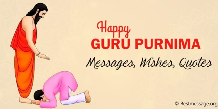 Happy Guru Purnima Wishes, Guru Purnima messages Images