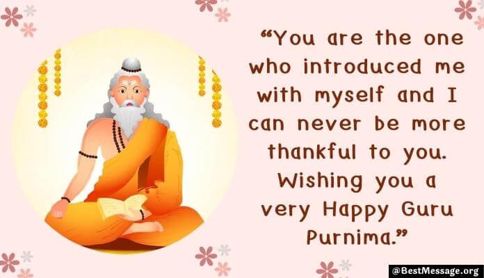 Happy Guru Purnima Messages 2021 Quotes, Images