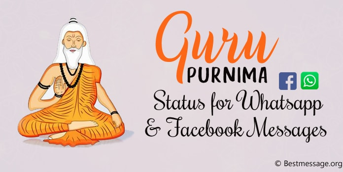 Guru Purnima Whatsapp Status, Guru Purnima Facebook Messages