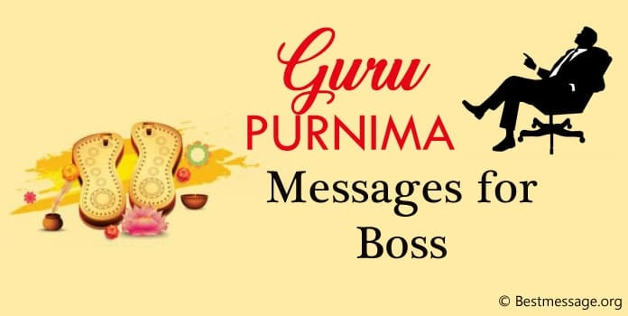 Guru Purnima Wishes Messages for Boss