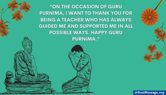Happy Guru Purnima 2021 Wishes Images, Quotes