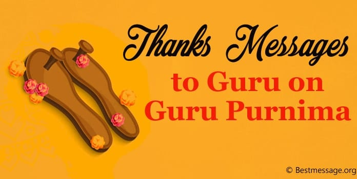 Thanks Messages to Guru, Guru Purnima Reply Messages