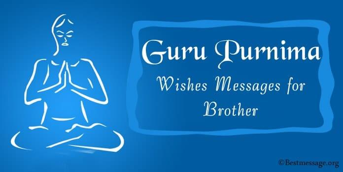 Guru Purnima Messages, Guru Purnima Wishes for Brother
