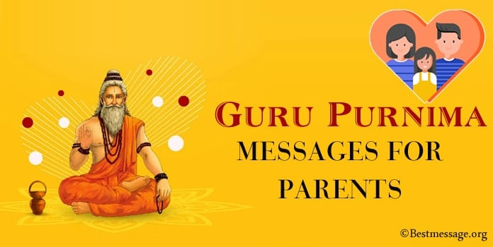 Guru Purnima Messages for parents, Guru Purnima Wishes
