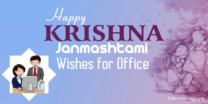 Happy krishna Janmashtami Wishes for Office, Janmashtami Messages