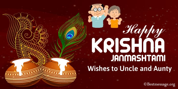 Happy Krishna Janmashtami Wishes to Uncle and Aunty