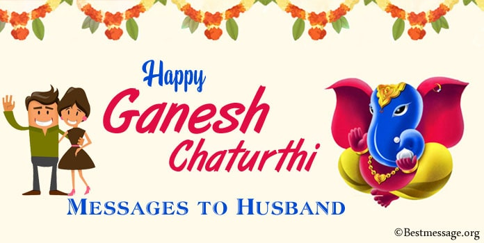 Ganesh Chaturthi Wishes Messages to Husband