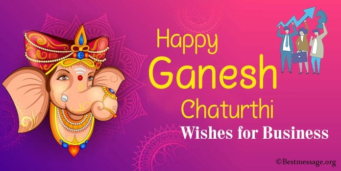 Ganesh Chaturthi Wishes for Business, Vinayaka Chaturthi Corporate Messages