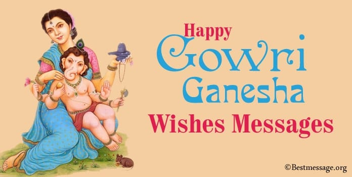 Happy Gowri Ganesha Wishes, Ganesh Jayanti Messages