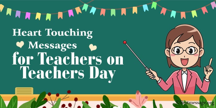 Heart Touching Messages for Teachers on Teachers Day