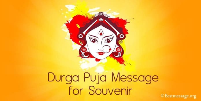 Durga Puja Message for Souvenir