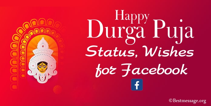 Facebook Durga Puja Status, Durga Puja Wishes for Facebook