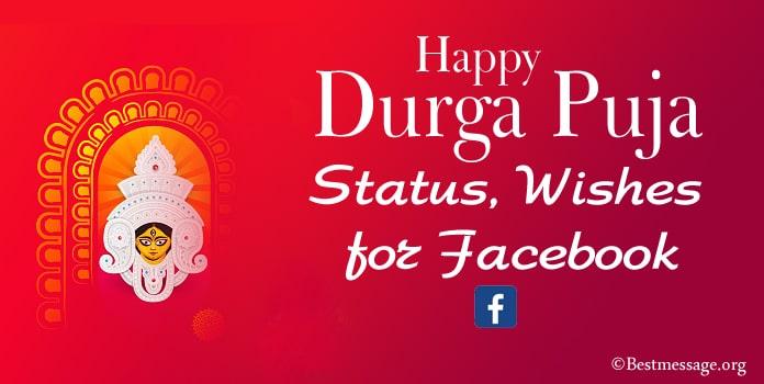 Facebook Durga Puja Status, Durga Puja Wishes for Facebook