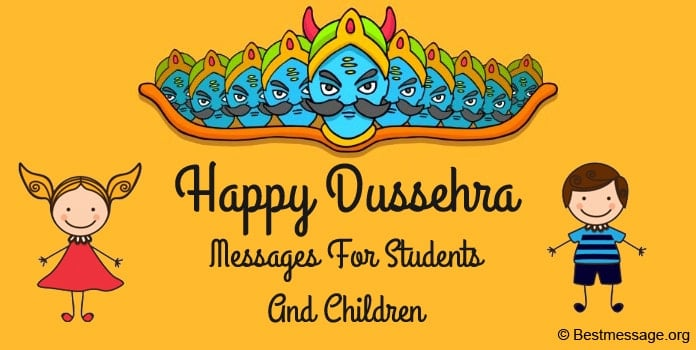 Dussehra Quotes, Dussehra Messages For Students And Children