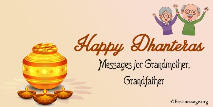 Happy Dhanteras Messages for Grandmother, Grandfather