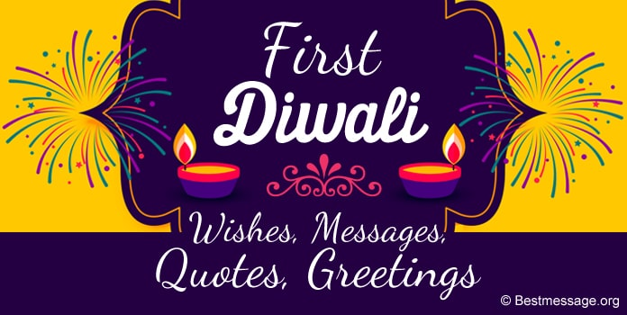First Diwali Wishes, 1st Diwali Messages, First Diwali Quotes, Greetings