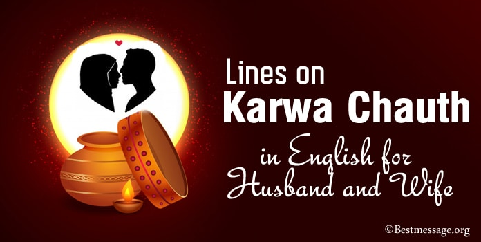Lines on Karwa Chauth for Husband and Wife