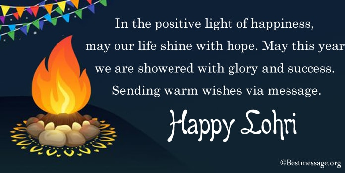 Happy Lohri Wishes, Lohri Messages with images, Lohri Greetings