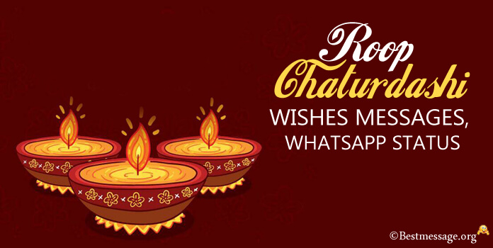 Roop Chaturdashi Wishes, Chhoti Diwali Messages, Whatsapp Status Image