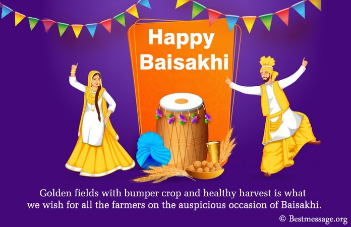 ‎Baisakhi Images Messages, Baisakhi Greetings Messages