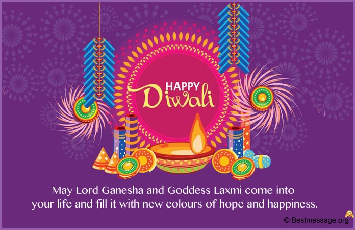 Happy Diwali Wishes in English, Diwali Messages