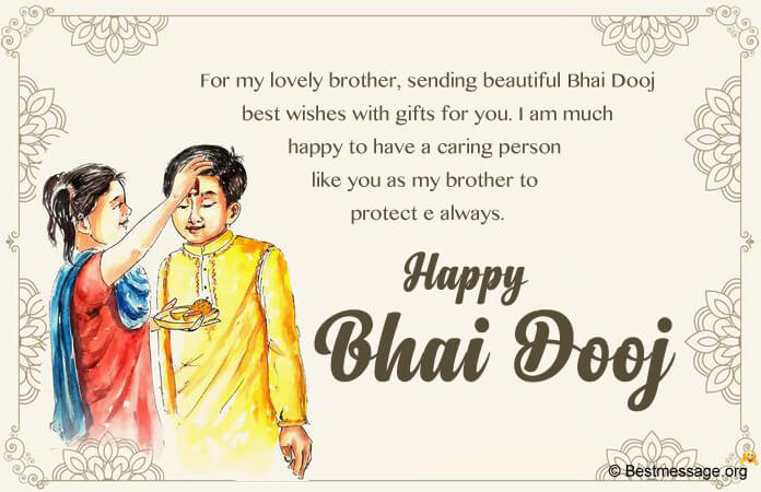 Happy Bhai Dooj 2021 Wishes Images