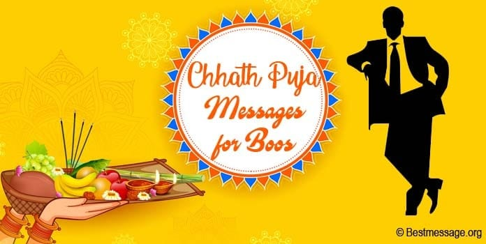 Chhath puja Messages for boss, Chhath puja wishes Image