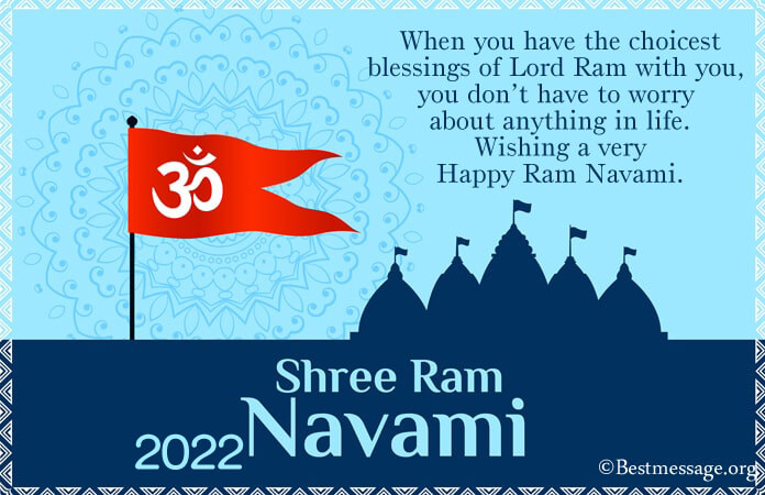 Ram Navami Picture Messages, Ram Navami Messages 2021