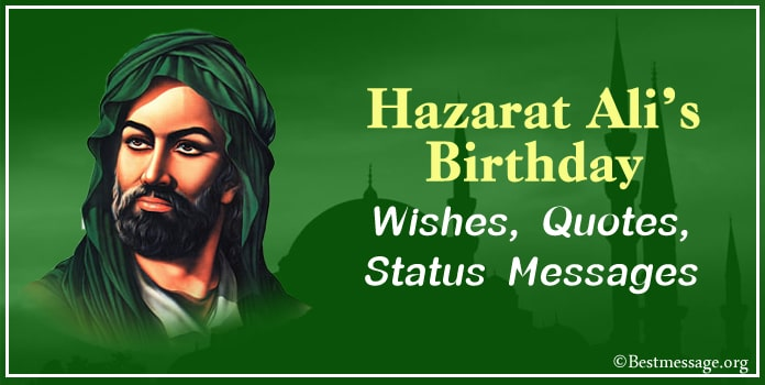 Hazarat Ali's Birthday 2021 Wishes,Hazrat Ali Quotes, Status Messages