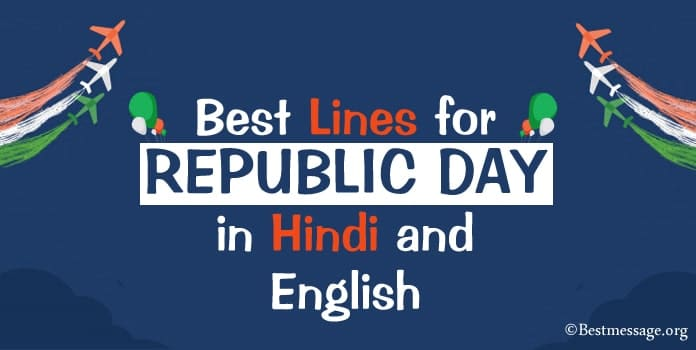 Best Lines on Republic Day of India in Hindi and English