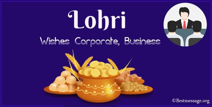 Lohri Wishes Corporate, Lohri Business Messages, Greetings