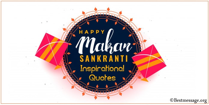 Makar Sankranti Inspirational Quotes, Messages and Wishes