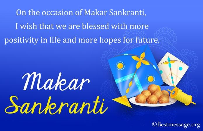 Makar Sankranti Messages photos, Makar Sankranti Images Wishes