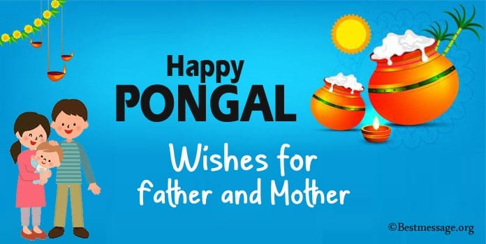 Happy Pongal Messages for Father and Mother, Parents Wishes image