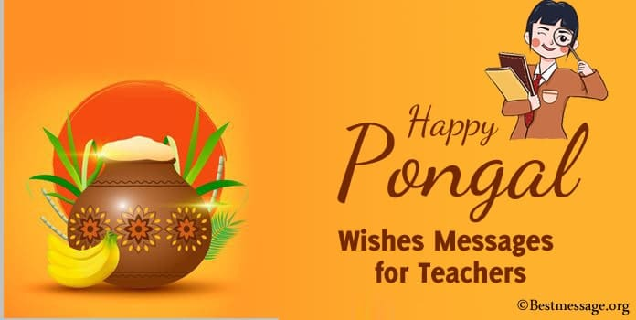 Pongal Wishes Messages, Pongal Greetings for Teacher