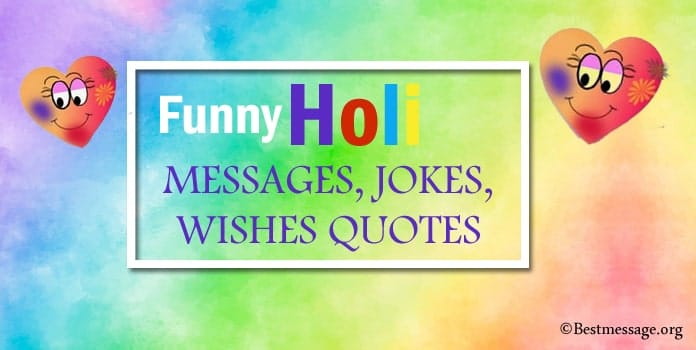 Funny Holi Jokes, Holi Status, Funny Holi Massages Images