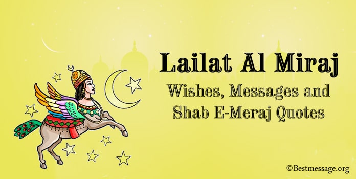 Lailat Al Miraj Messages, Shab E Miraj Mubarak wishes Images