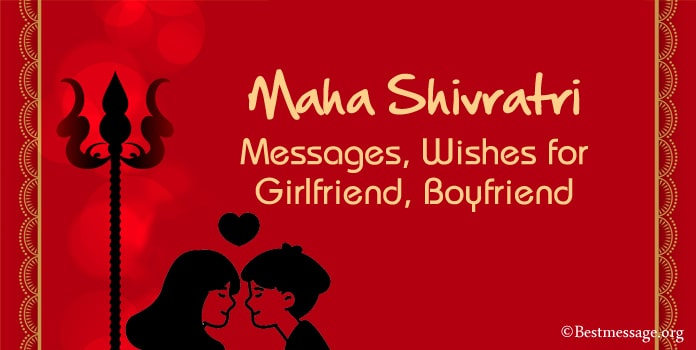 Maha Shivratri Wishes Messages for Girlfriend and Boyfriend
