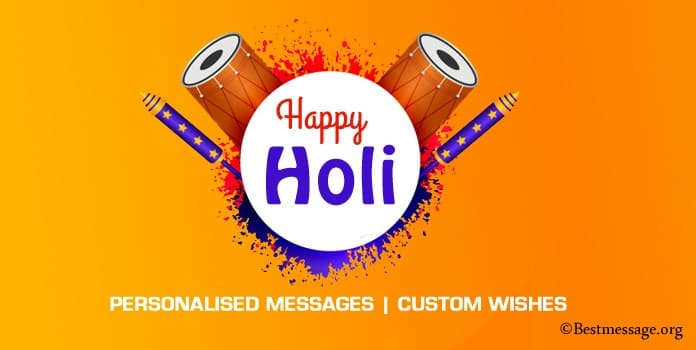 Personalised Holi Messages, Custom Holi Wishes Greeting Cards