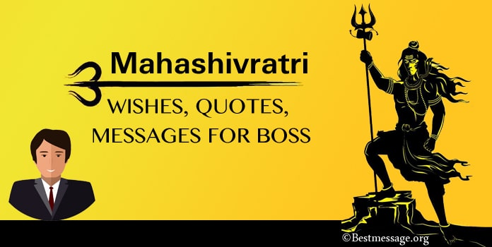 Boss Shivratri Messages, Shivratri Wishes for Boss