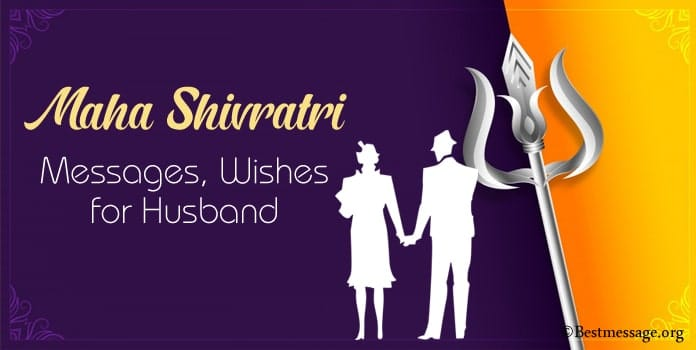 Happy Shivratri Messages, Shivratri Wishes for Husband