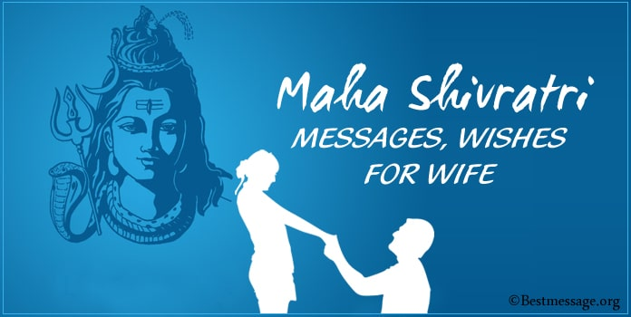 Best Meha Shivratri Messages Wishes for Wife