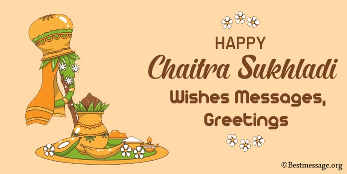 Chaitra Sukhladi Messages Images, Gudi Padwa wishes